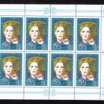 0083 60 150x150 - Советские марки — 10 (Блоки и сцепки)