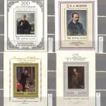 0084 65 150x150 - Советские марки — 10 (Блоки и сцепки)