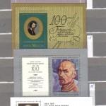 0085 65 150x150 - Советские марки — 10 (Блоки и сцепки)