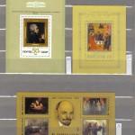 0086 75 150x150 - Советские марки — 10 (Блоки и сцепки)