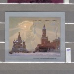 0087 135 150x150 - Советские марки — 10 (Блоки и сцепки)