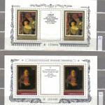 0089 70 150x150 - Советские марки — 10 (Блоки и сцепки)