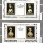 0090 130 150x150 - Советские марки — 10 (Блоки и сцепки)