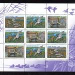 0093 60 150x150 - Советские марки — 10 (Блоки и сцепки)