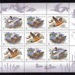 0094 80 150x150 - Советские марки — 10 (Блоки и сцепки)