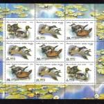 0095 80 150x150 - Советские марки — 10 (Блоки и сцепки)
