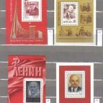 0096 155 150x150 - Советские марки — 10 (Блоки и сцепки)