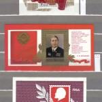 0097 75 150x150 - Советские марки — 10 (Блоки и сцепки)