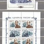 0098 25 150x150 - Советские марки — 10 (Блоки и сцепки)