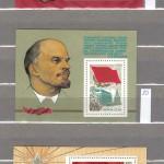 0100 130 150x150 - Советские марки — 10 (Блоки и сцепки)