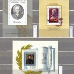 0103 50. 29100+81 тыс. франков 150x150 - Советские марки — 10 (Блоки и сцепки)