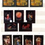 Искусство 2 150x150 - Искусство