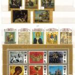 Искусство 20 150x150 - Искусство