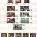 Искусство 3 150x150 - Искусство
