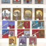 Искусство 4 150x150 - Искусство