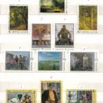 Искусство 7 150x150 - Искусство
