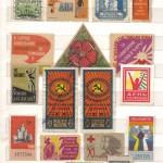 марки 10 150x150 - Непочтовые марки