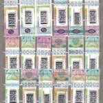 марки 11 150x150 - Непочтовые марки