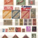 марки 12 150x150 - Непочтовые марки