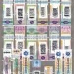 марки 13 150x150 - Непочтовые марки