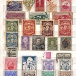 марки 14 150x150 - Непочтовые марки