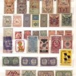 марки 16 150x150 - Непочтовые марки