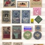 марки 18 150x150 - Непочтовые марки