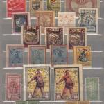 марки 2 150x150 - Непочтовые марки
