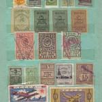марки 23 150x150 - Непочтовые марки