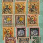 марки 25 150x150 - Непочтовые марки