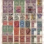 марки 26 150x150 - Непочтовые марки