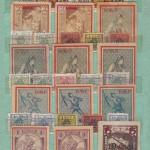 марки 27 150x150 - Непочтовые марки