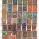 марки 28 150x150 - Непочтовые марки