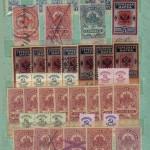 марки 29 150x150 - Непочтовые марки