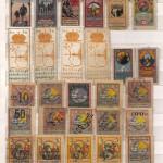 марки 3 150x150 - Непочтовые марки