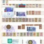 марки 30 150x150 - Непочтовые марки