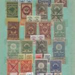 марки 31 150x150 - Непочтовые марки