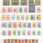 марки 32 150x150 - Непочтовые марки