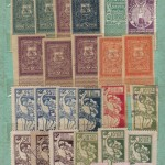 марки 33 150x150 - Непочтовые марки