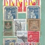 марки 35 150x150 - Непочтовые марки