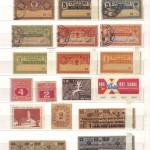 марки 36 150x150 - Непочтовые марки