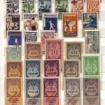 марки 38 150x150 - Непочтовые марки