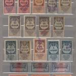 марки 4 150x150 - Непочтовые марки