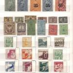 марки 40 150x150 - Непочтовые марки