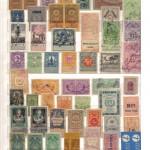 марки 42 150x150 - Непочтовые марки