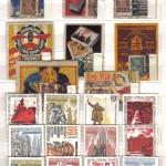 марки 43 150x150 - Непочтовые марки