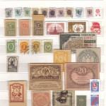 марки 45 150x150 - Непочтовые марки