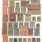 марки 46 150x150 - Непочтовые марки