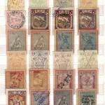 марки 5 150x150 - Непочтовые марки