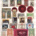 марки 6 150x150 - Непочтовые марки